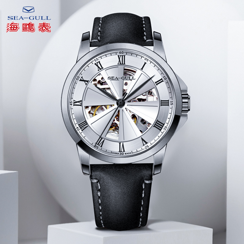 SEA-GULL Business Watches Mens Mechanical 50m Waterproof Leather Valentine Male Watches 819.11.6068KSEA-GULL Business Watches Mens Mechanical 50m Waterproof Leather Valentine Male Watches 819.11.6068K