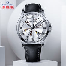 SEA-GULL Business Watches Mens Mechanical 50m Waterproof Leather Valentine Male 819.11.6068K