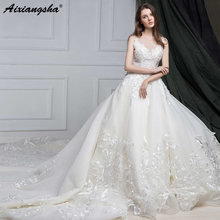 Stunning Advanced Custom vestido de noiva Royal Train Beaded Embroidery Lace Organza Beige Bride Dress Wedding Gowns 2019(China)
