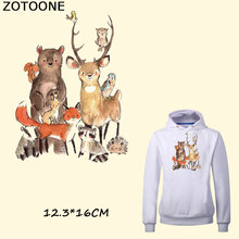 ZOTOONE Cute Cartoon Animal Stickers Jurassic Park Iron on Patches DIY T-shirt Hoodie Grade-A Thermal Transfer for Kids Baby D