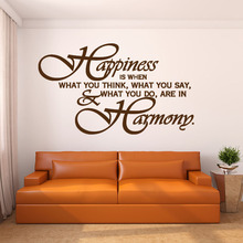 Happiness Is When You Think Wall Sticker Art Home Decor Removable Vinyl Living Room Decal happiness is