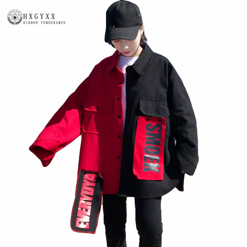 Fashion Hip Pop   Basic     Jackets   Women Autumn Vintage Patchwork Patch Design   Jacket   Coat Windbreaker Pocket Streetwear Coats okd153