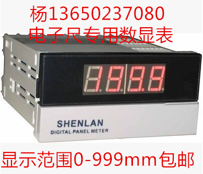 Electronic Resistance Scale Potentiometer 0-1K 5K 10K Europe Displacement Angle Thickness Three and a Half Display Table spanish two tone double potentiometer 10k 50k