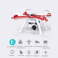 Four Axis Drone Stable Gimbal Altitude Hold Hover Durable Funny Uav Cool Aircraft