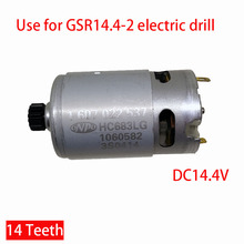 ONPO DC micro motor 14 teeth DC14.4V GSR14.4-2(3601J18G80)3601J18GC0 1607022537 for BOSCH electric drill maintenance spare parts