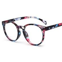2018 Novos Olhos de Gato Flor Oval Armação de óculos Vintage Quadro Miopia  Quadros Homens   Mulheres Universal ad70f733eb