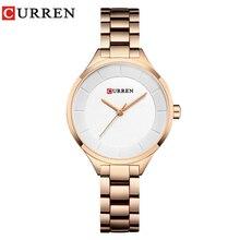 Curren 9015 Women Watches Luxury Gold White Full Steel Dress