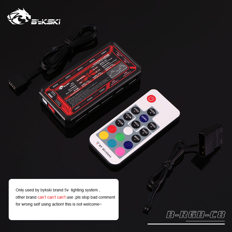 Bykski B-RRB-C8 RGB lighting system led controller support max 8 fans ,light strip ,remote synchronous motherboard 12V 4pin repsol brake lever