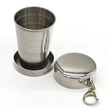 Все нержавеющей стали Складные Выдвижные чашки складные чашки стакан для блэкджека чашки