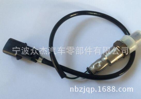 Oxygen Sensor for Chevrolet Captiva NTK Tube 4-wire #96415420