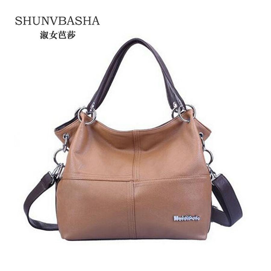 Trendy Bag Vintage
