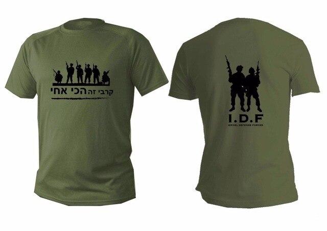 Мода Израильских Сил Обороны Армии Цахал Идф Shayetet 13 Коммандос ПРОТИВ ТЕРРОРА Футболка Мужская Army Green O Шеи Ввс рубашки