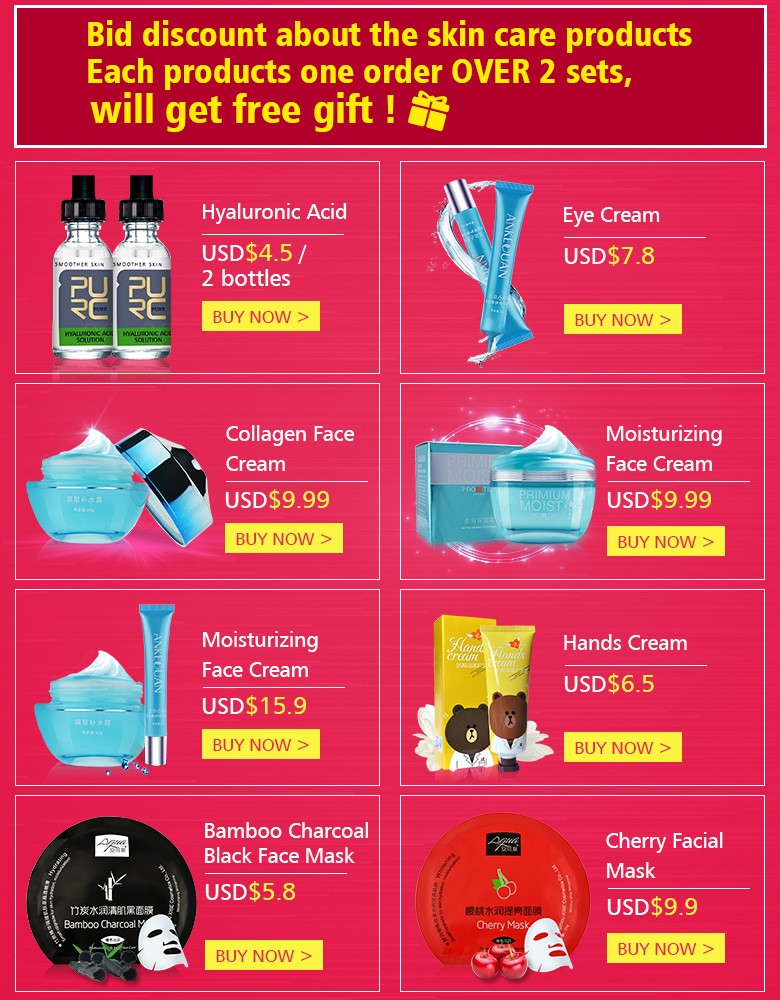 Discount about the skin care