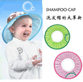 2016 dushevaya лейка полив для душа Все для детей Одежда и аксессуары изменяемого размера младенца шапочка для душа TXY10