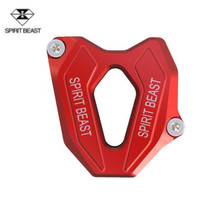 SPIRIT BEAST DR160 Key Shell Decorative Motorcycle DR160S Creative Aluminum Alloy Cover Motorbike Accessories