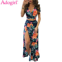 f2dd3f9a09acb Buy maxi dress two slits and get free shipping on AliExpress.com
