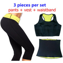 2017 Pants vest corsets