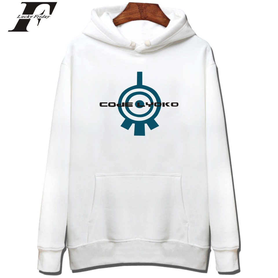 Spring Style Code Lyoko Harajuku Men Sweatshirt With Cap And Plus Size Lyoko Print Fashion Style