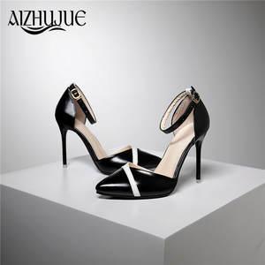 Best Shoe Altos List