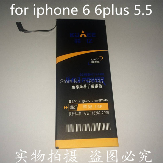 Mobile phone battery 2915mAh For APPLE iphone 6 PLUS 5.5 battery  High capacity Super long standby 100% test qualified