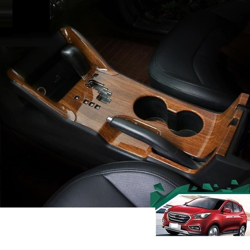 Gear Control system automobile upgraded car styling covers accessories protecter 10 11 12 13 14 15 16 FOR Hyundai IX35