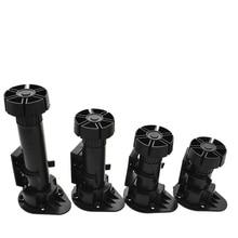 4 шт. регулируемые по высоте ножки для мебели резиновые ножки пластиковые ножки для стола для дивана шкафа подставка для ног мебельные аксессуары