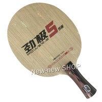Genuine DHS POWER G 5 PG5 PG 5 Table Tennis racket Blade ALC Racket 5 wood 2 carbon Raquete De Ping Pong Bat