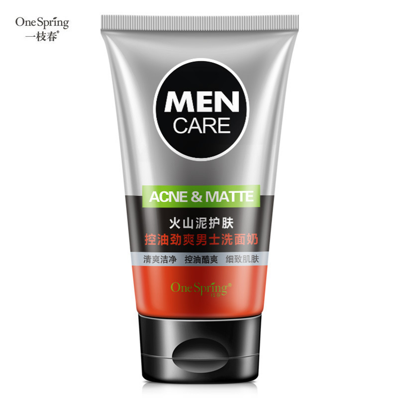 Man Care Facial Cleaner Shrink Pores Acne Treatments Skin Cooling Blackhead Remover Moisturize Oil Control Skin Care For Summer