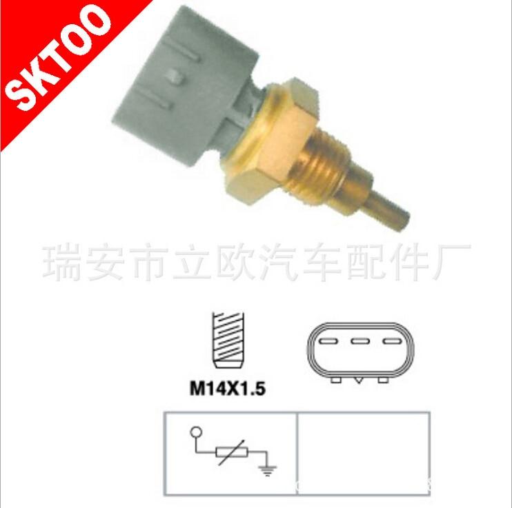 Για Black Temperatura Refrigerante-αισθητήρας για Suzuki 13650-50F01 1365050F01