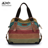 Patchwork Canvas Bag 2017 Newest Materials Women Tote Bag Casual Shoulder Bag Mother Shopping Bag Big
