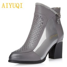AIYUQI 2019 new spring genuine leather female net shoes fashion breathable deep shoes mesh comfortable sandals female size34 aiyuqi 2018 new spring genuine leather female comfortable shoes bow commuter casual low heeled mother shoes woeme