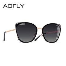 AOFLY ماركة تصميم موضة السيدات القط العين النظارات الشمسية النساء الاستقطاب النظارات الشمسية الإناث إطار فريد التدرج عدسة UV400 A155