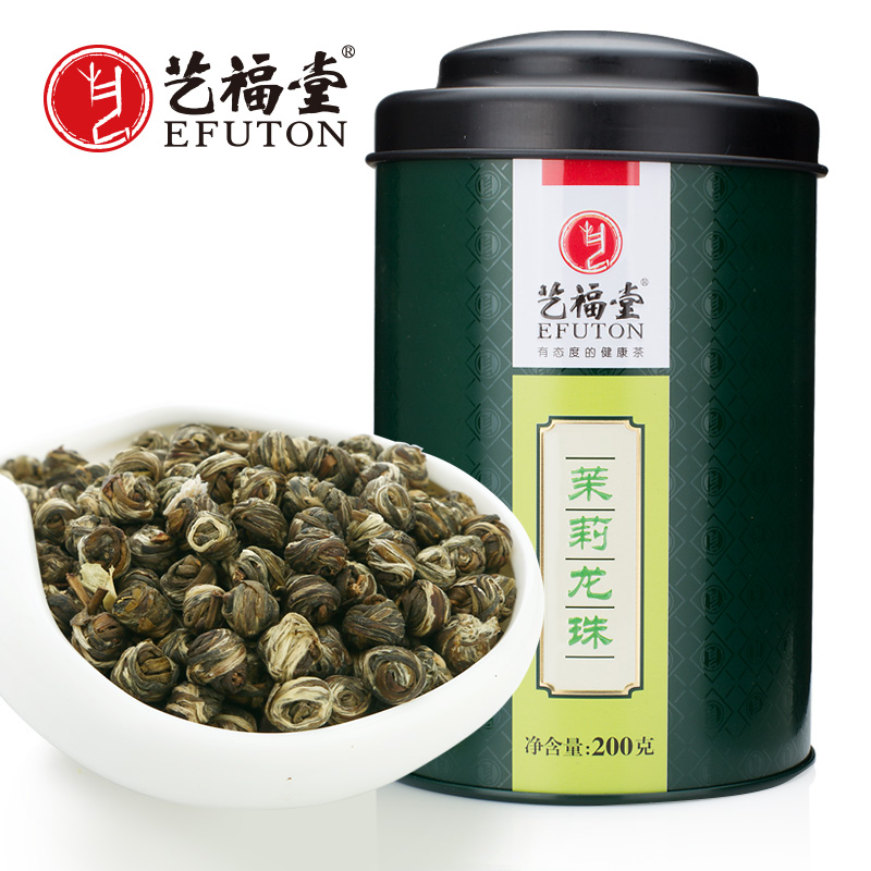 [GRANDNESS] FRESH Organic Premium chinese jasmine green tea Jasmine Dragon Pearl Fragrance GREEN TEA jasmine pearl tea 200g 1000g jasmine pearl tea fragrance green tea free shipping