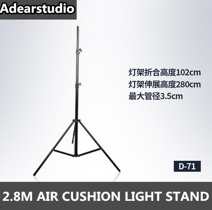 MENIK 2.8M D-71 Light Stand, Air Cushioned, for Photo or Video Photographic Lighting With Adaptor 1/4 Photo Equipment NO00DC jb300 pro premium grade light stand 2 8m stand with air cushion professional air cushioned light stand no00dc