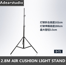 MENIK 2.8M D-71 Light Stand, Air Cushioned, for Photo or Video Photographic Lighting With Adaptor 1/4″ Photo Equipment NO00DC