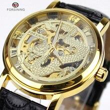 2016 Chino Dragón de Viento Desing Mens Relojes Mecánicos de Acero Inoxidable Grabado Caso de Lujo Masculino Relojes Correa de Cuero