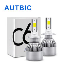 Car C6 Headlight H7 LED H4 H1 H3 H11 9005 Hb3 9006 Hb4 880 LED Light Bulbs 12V 3800LM 6500K IP68 COB Headlamp Kit Auto Lamp Bulb(China)