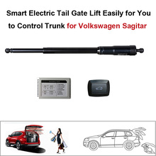 Smart Electric Tail Gate Lift---Easy For You To Control Trunk for Volkswagen VW Sagitar