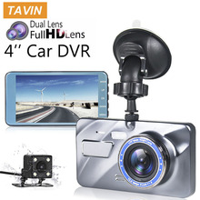 TAVIN Dash Cam Dual Lens Car DVR Vehicle Camera Full HD 1080P 4 Inch IPS Front+Rear Night Vision Video Recorder Parking Monitor
