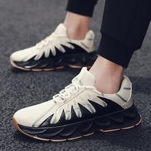 Новые туфли мужские повседневные удобные кроссовки на шнуровке мужские спортивные кроссовки дышащие