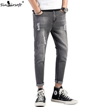 цены на Smoke gray denim trousers men's slim feet cotton pencil pants denim 2019 men's pants summer new listing hot sale free shipping  в интернет-магазинах