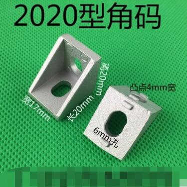 Type 2020 17*20mm European standard aluminum parts corner angle piece