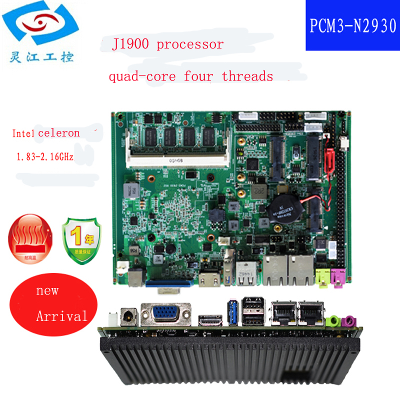 J1900 Quad-Core Fanless Industrial Motherboard Integrated Board ITX Fanless Motherboard