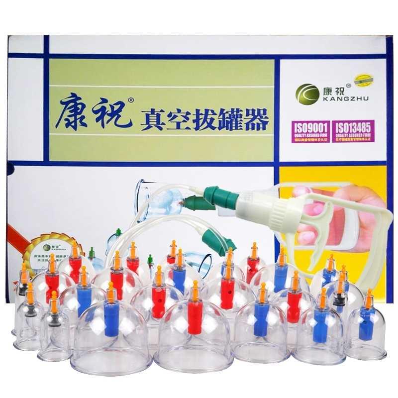 Tanie 24 sztuk Kangzhu masaż bańki próżniowe zestaw przyssawki masaż magnetyczny słoiki bańki akupunture próżniowe bańki zestaw