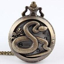 2017 Antique Bronze Steampunk Snake Shape Openwork Quartz Pocket Watch Necklace Pendant Chain Men Women Gifts Relogio De Bolso