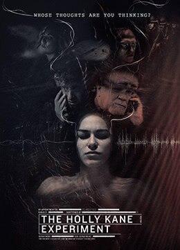 《霍利·凯恩实验》2017年英国惊悚电影在线观看
