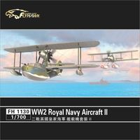 1/700 Assembly model British Royal Navy aircraft carrier suit II