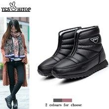 2019 حار بيع النساء الشتاء منتصف العجل الصلبة النبيذ الأحمر للماء عدم الانزلاق PU الثلوج الأحذية مع البريدي و TPR الوحيدsnow bootsboots bootssnow waterproof boots