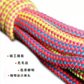 Professional Linking Ropes Routine ( Rope & instructions )Stage Magic/magic tricks/magic props