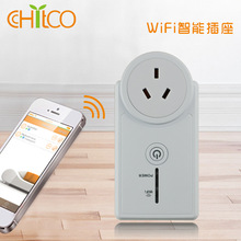 CHITCO export quality Australian rules flat smart socket mobile phone APP remote control key configuration smart home